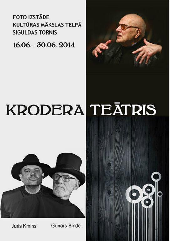 bakrodera_teatris